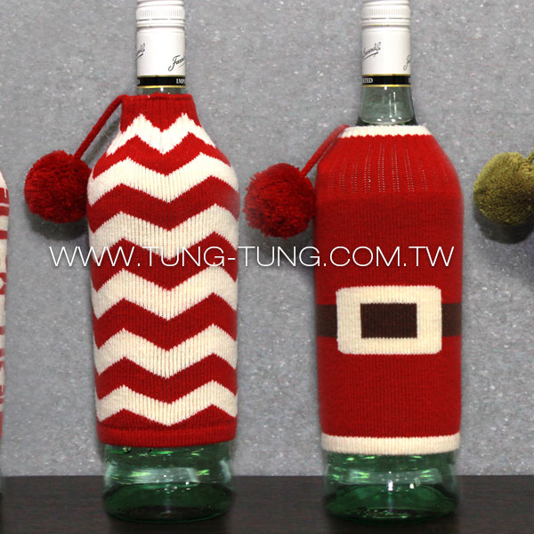 Bottle Cover